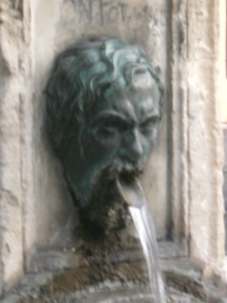 belching fountain detail